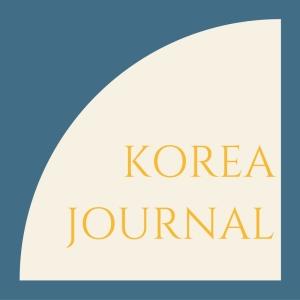 koreajournal